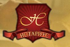 нотариус в Киеве