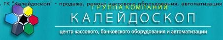 счётчик банкнот в Астане, Казахстане