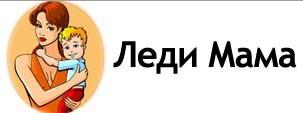 отзывы о роддомах Санкт – Петербурга