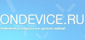 купить apple iphone 5
