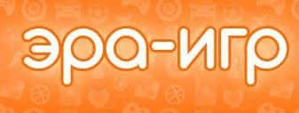 Популярные онлайн игры 2011 года