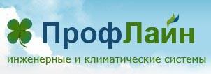 ремонт кондиционеров в Сочи