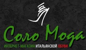итальянская обувь в Украине