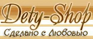 интернет-магазине детских колясок в Краснодаре