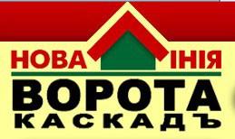 автоматические ворота Харьков