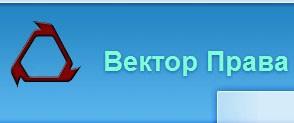 открыть фирму в Домодедово