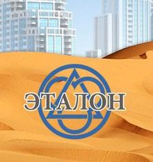 Качественный песок в С-Петербурге
