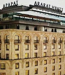 гостиница Арарат Парк Хаятт