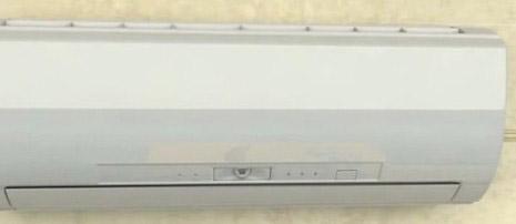 Mitsubishi от Климакул