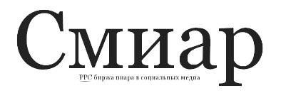 Смиар