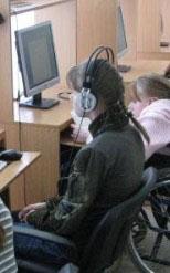 Е - навчання