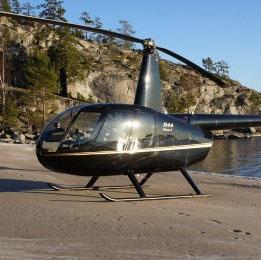 продажа вертолётов