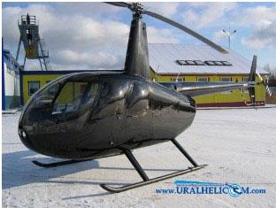 вертолет в Магнитогорске