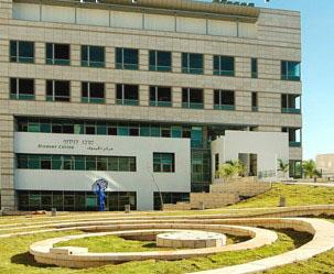 радиохирургия в Израиле