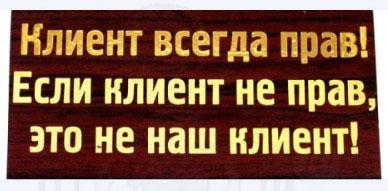 Услуги в Подольске