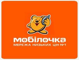 Интернет магазин Мобилочка