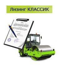 лизинговые компании Москвы