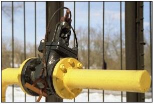 Геологические изыскания для газопроводов