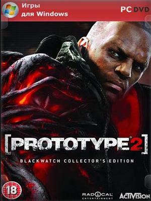 prototype 2 скачать на mygamecore.com
