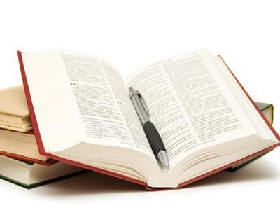 выполнение курсовых, контрольных и дипломных работ