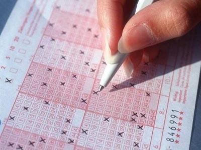 проверить билет Национальной лотереи