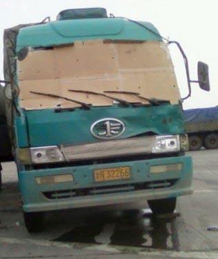 Битые грузовые автомобили и их выкуп