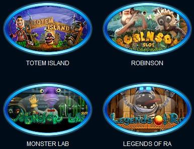 слоты онлайн играть бесплатно и без регистрации