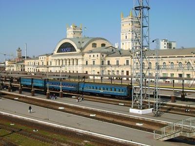 Харьковское железнодорожное сообщение