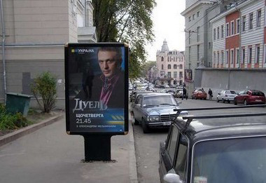 реклама сити формат