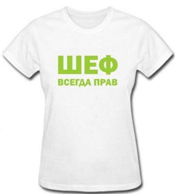 Печать на футболках Санкт-Петербург