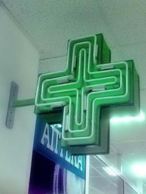 интернет аптека