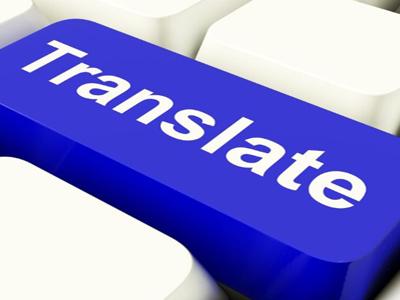 онлайн перевод текста