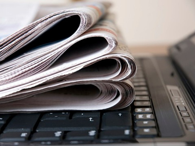 Газеты о газетах