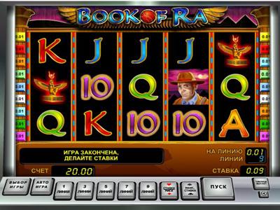 бесплатные игровые автоматы онлайн без регистрации
