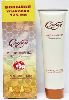 Софья Крем с пчелиным ядом