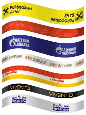 ленты с логотипом из жаккарда