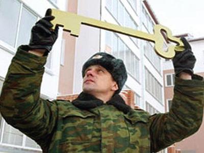 военная ипотека в Волгограде