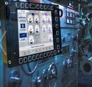 оборудование для морских судов