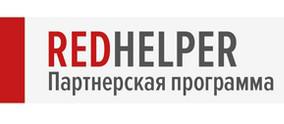 партнерская программа от RedHelper
