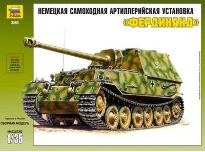 """сборные танки """"Звезда"""""""