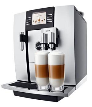 кофемашина JURA GIGA 5 Aluminium