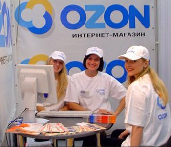 озон.ру отзывы