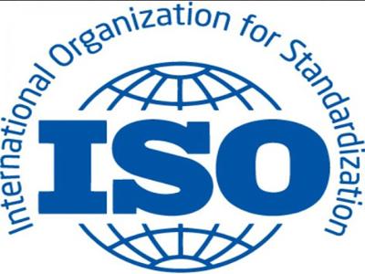 сертификат ISO 9000