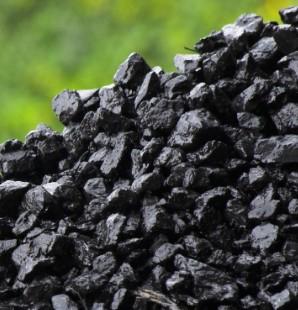длиннопламенный уголь