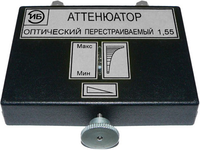 аттенюатор