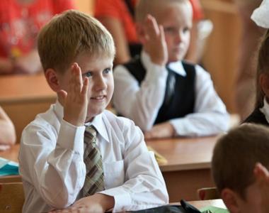 средние общеобразовательные школы москвы