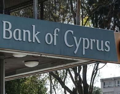 открыть счет в Bank of Cyprus удаленно