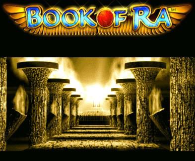 игровой автомат Book of Ra, книга ра