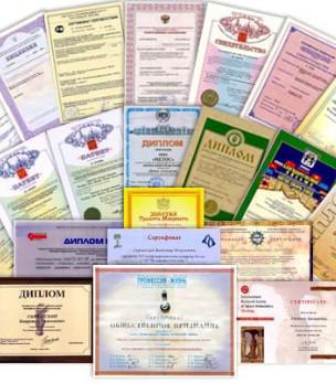 особенности регистрации товарного знака