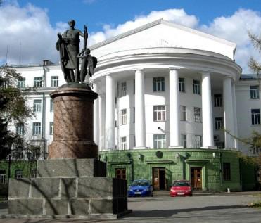 Северный (Арктический) федеральный университет